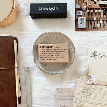 Liberty Dictionary Series Rubber Stamp - Stationery