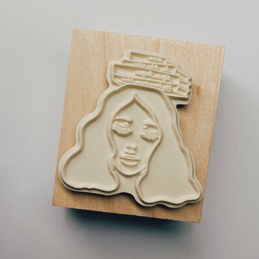 LDV Library Girl Rubber Stamp