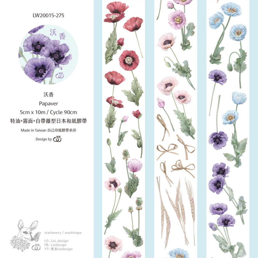 Loidesign papever washi & pet Tape 5cm