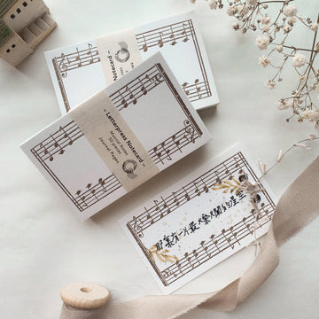Journal Pages Music Notes letterpress notecard