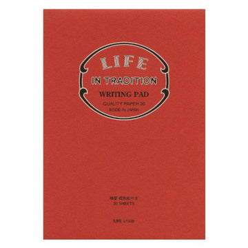Life Horizontal ruled line Writing pad