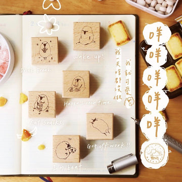 Modaizhi Baa Baa Sheep Rubber Stamp set