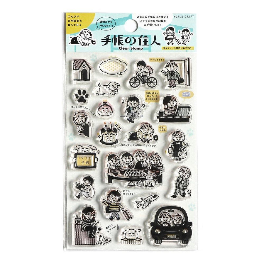 World Craft Clear Stamp - Family