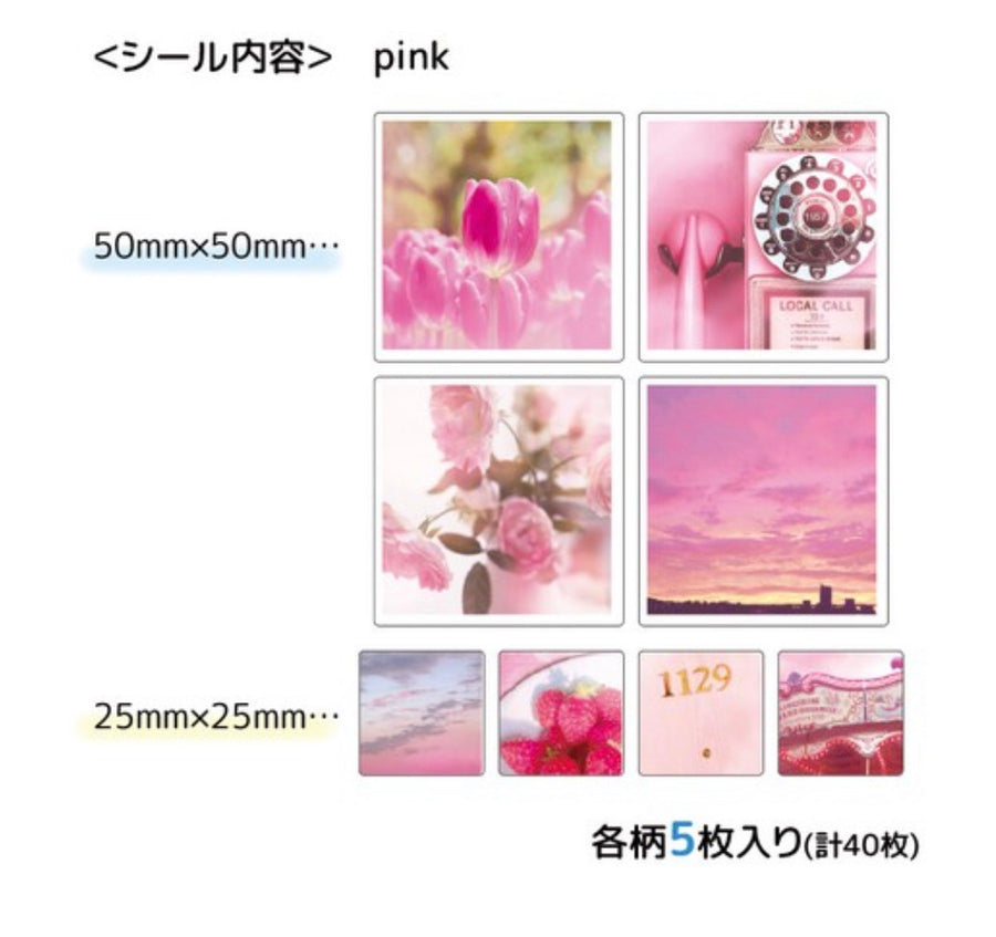 Mind Wave photo film tracing paper sticker - pink