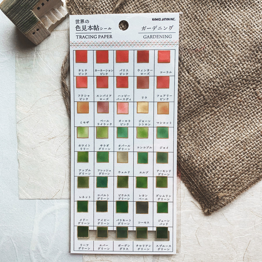 日本の 色見本帖 - Four season Foil tracing paper sticker- square