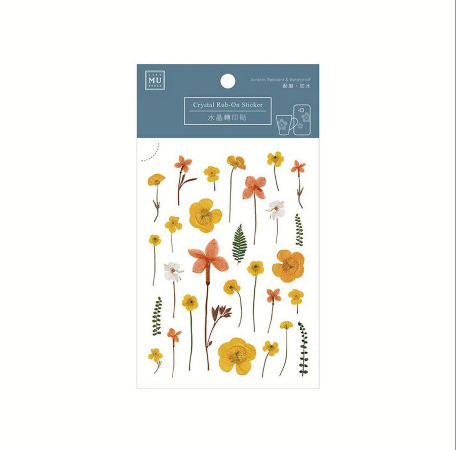 MU Crystal Rub-on sticker 005 - Yellow Pressed Flowers