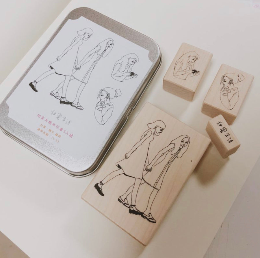 LDV You and Me Rubber Stamp Set