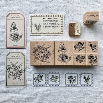 Liberty Stationeryholic Rubber Stamp set