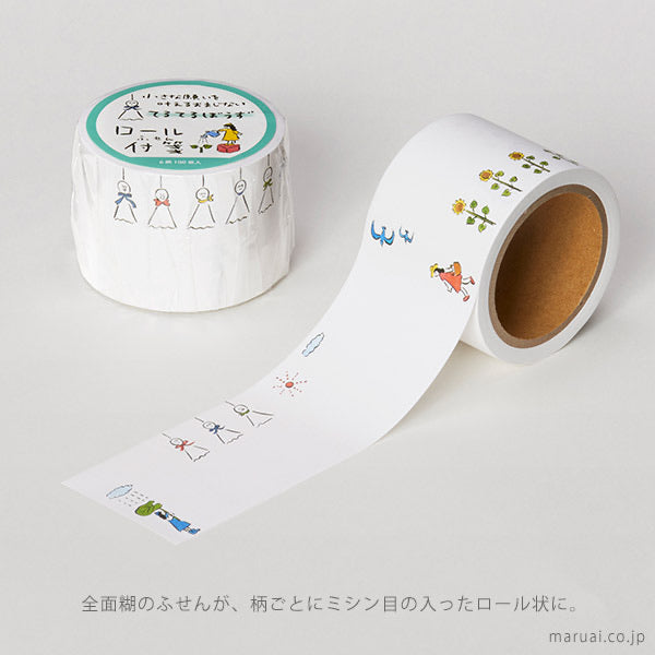 Maruai Omajinai washi roll sticker notes - Teru Teru Bozu