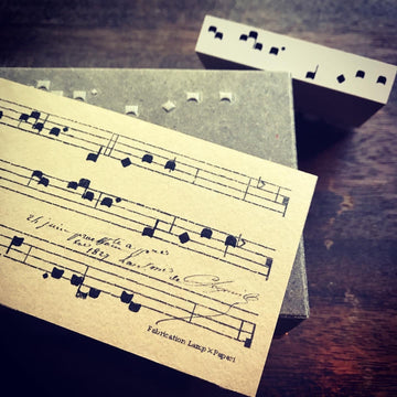 Lamp x Paperi music notes Rubber Stamp
