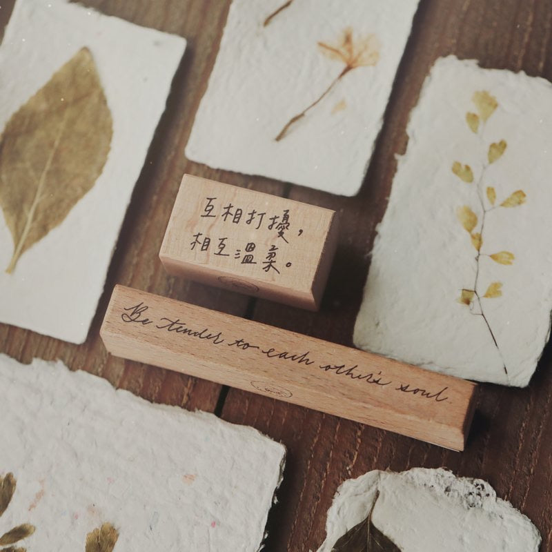 Modaizhi A Poem Called Life. Chinese word Rubber Stamps