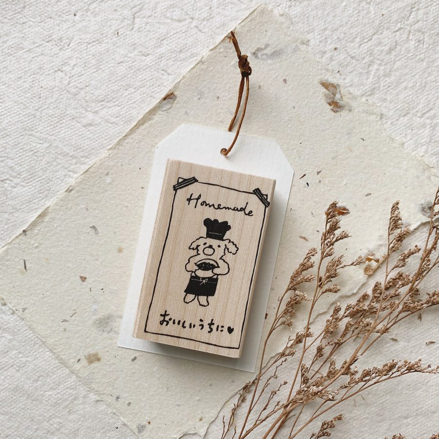 Hankodori original rubber stamp - Chef Puppy