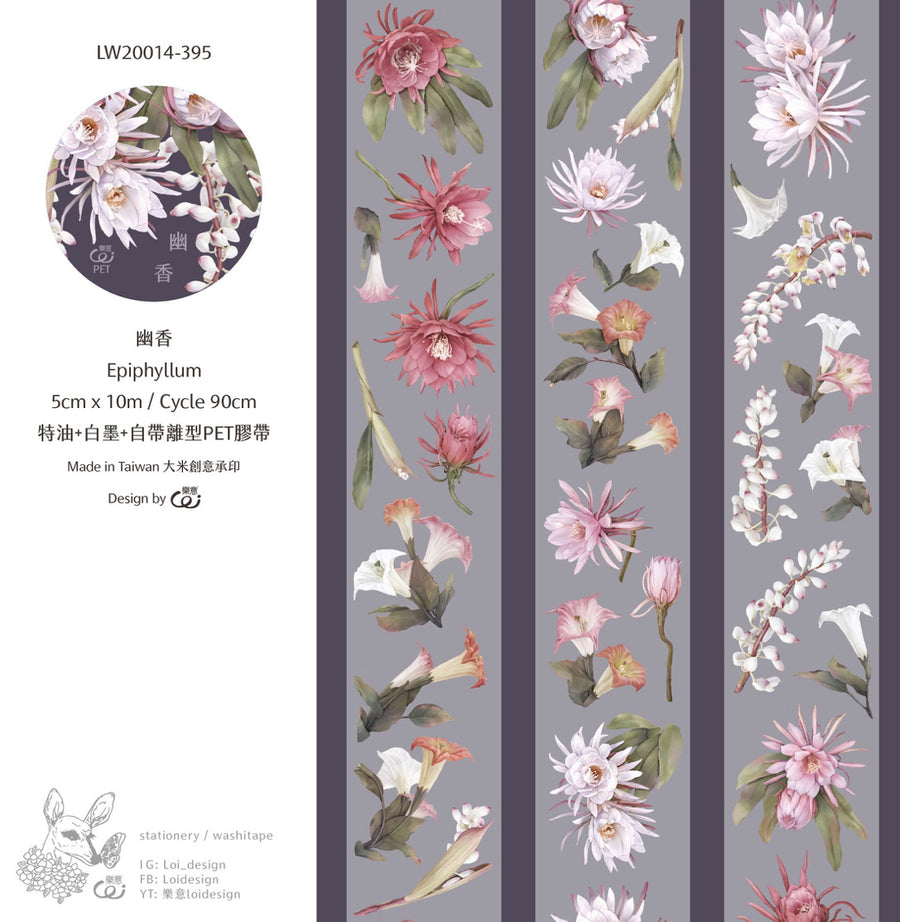 Loidesign epiphyllum pet tape