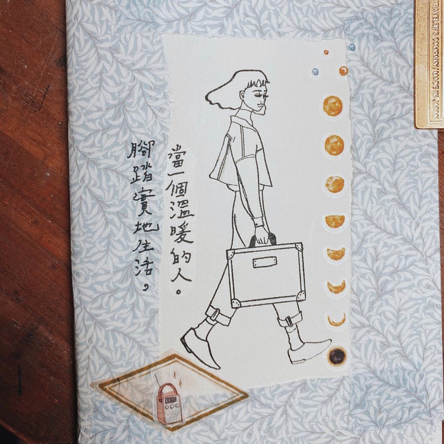 LDV Traveler Girl Rubber Stamp