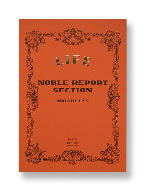 Life 'Noble Note' Notebook - Section