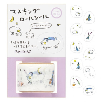 Maruai Omajinai washi roll sticker - Sheep