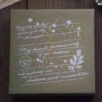 Modaizhi A Poem Called Life Rubber Stamp set - Background