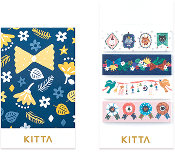 Kitta Basic washi tape - Decoration