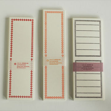 Classiky Letterpress Folded Memo Card (Orange / Rose Madder/ Eggplant)