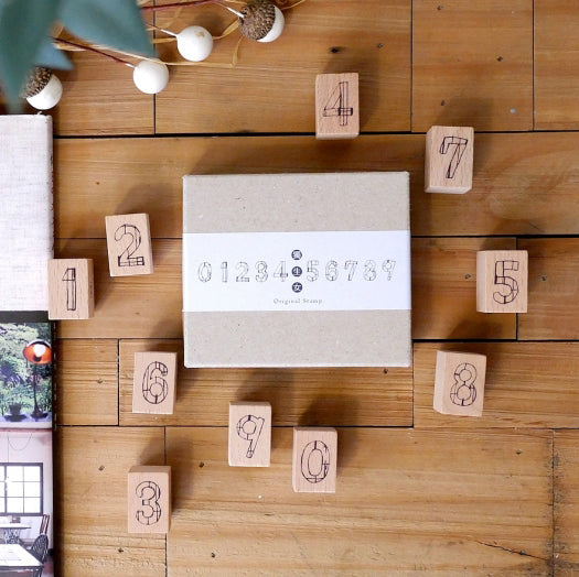 Chamil Garden Numbers Rubber Stamp set -  獨生子/獨生女