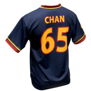 SBT 1012 - V-Neck Softball  Jersey - Back