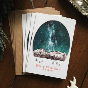 Scandinavian Christmas Cards Pack | Christmas Card Set - Pack of 4