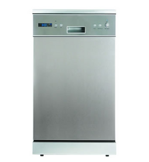 DMG SHOP - DeLonghi Dishwasher 45cm 8 Place