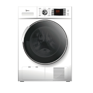 DMG SHOP - Midea Crown Condenser Dryer 7kg