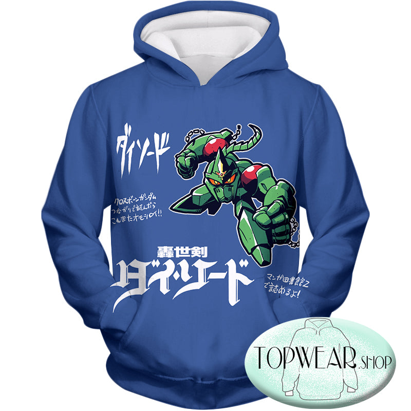 Voltron: Legendary Defender Sweatshirts - Fighter Robot Promo Awesome Sweatshirt