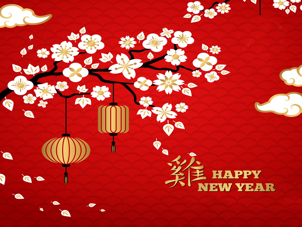 Chinese New Year Dining, Jan 23 - 26 (after 20.00 hrs)