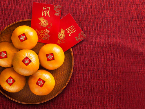 Chinese New Year Dining (Jan 24 - 26)