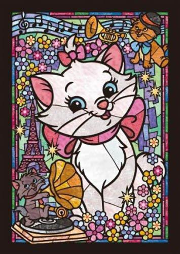 The Aristocats Diamond Painting Kit - DIY