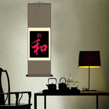Load image into Gallery viewer, Traditional Chinese Calligraphy - Peace