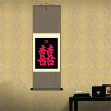 Load image into Gallery viewer, Traditional Chinese Calligraphy - Happiness