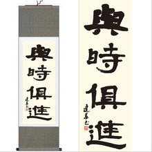 Load image into Gallery viewer, Chinese Calligraphy - Home Poem