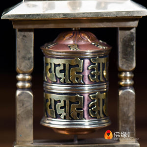Decorative Bronze Tibetan Prayer Wheel