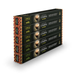 Caffitaly Nespresso Compatible Coffee Capsules Single Origin Brasile (50 Pods) - Pods and Beans