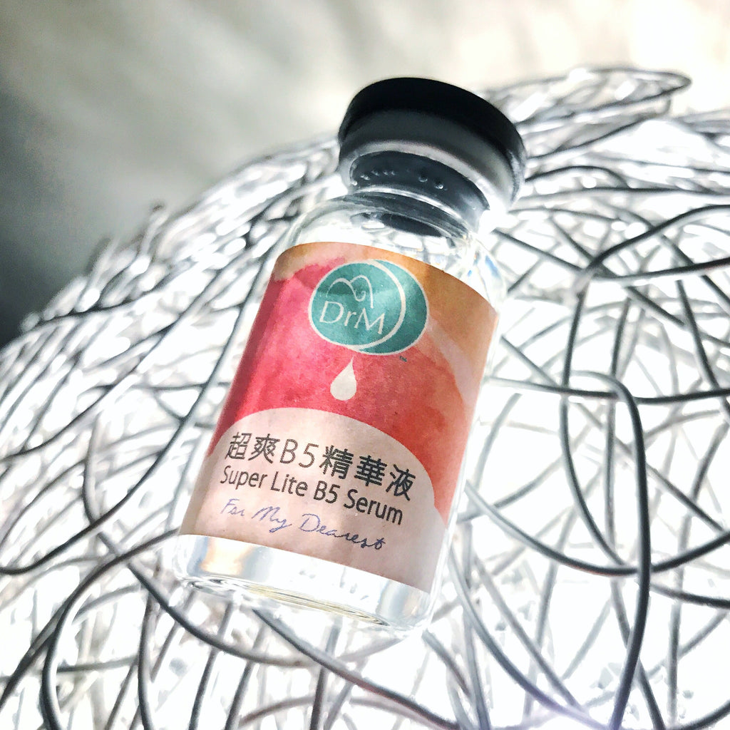 超爽維他命B5精華液  Super Lite Vitamin B5 Serum