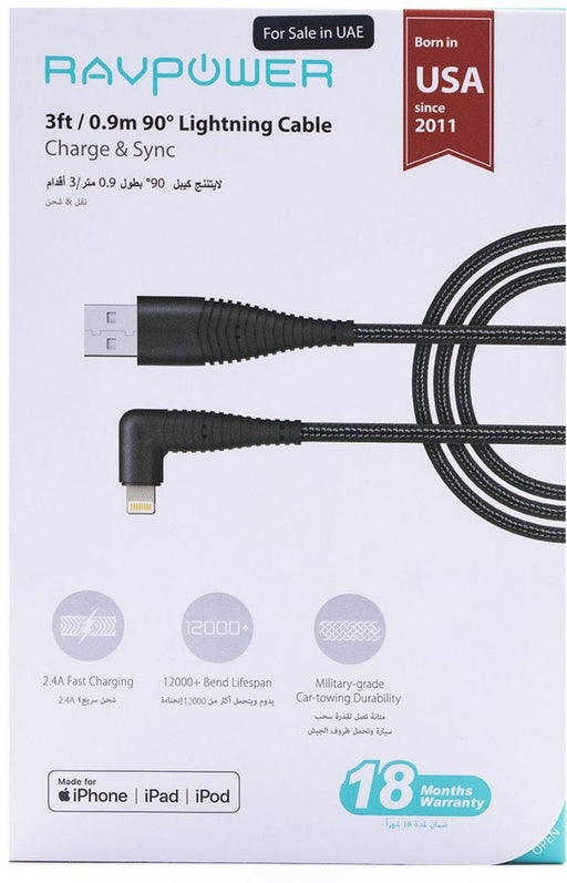 RAVPower USB-A to Lightning Cable 3FT/1M - RP-CB013-BK