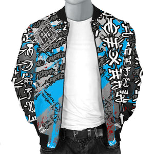 Ice Cream Men's Bomber Jacket
