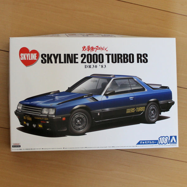 Aoshima 1/24 Plastic Model - DR30 Nissan Skyline RS-Turbo
