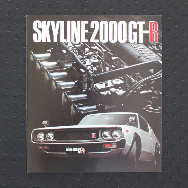 Japanese Brochure - Kenmeri Nissan Skyline GT-R/KPGC110 (Official Reproduction)