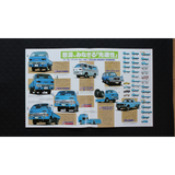 Japanese Brochure - Isuzu Range of Passenger/Commercial vehicles
