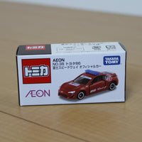 Tomica Diecast (AEON Original) Toyota 86 Fuji Speedway Official's Car