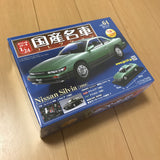 Hachette 1/24 Diecast Display Car - S13 Nissan Silvia K's