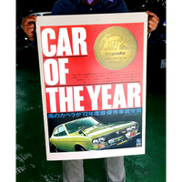 Poster: Mazda RX2 Car Of The Year