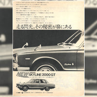 Magazine Advert - Nissan Skyline 2000GT sedan (GC10/Hakosuka)