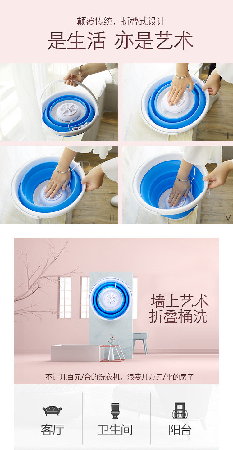 Home Best Washing Machine Foldable Bucket USB Clothes Washer