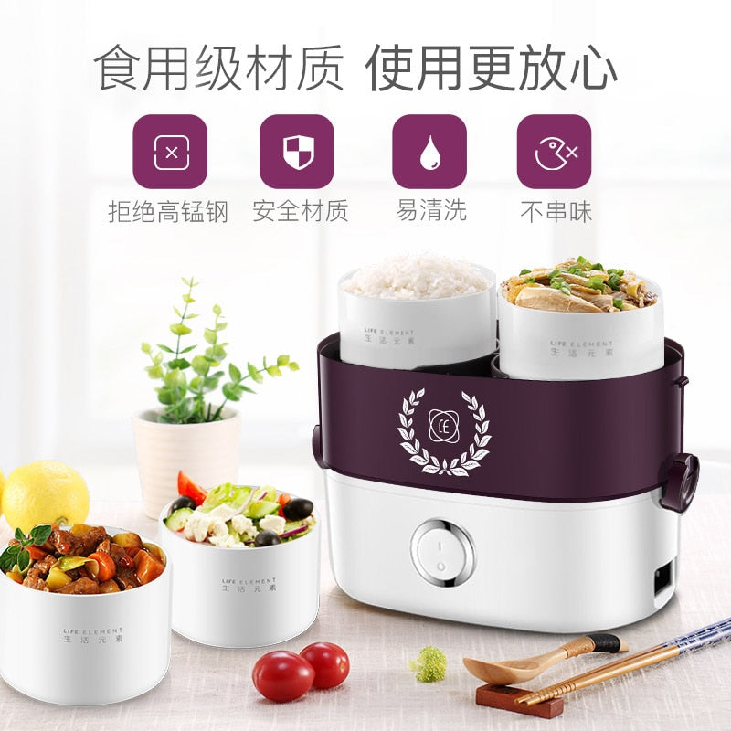 Home Best  Electric Double Layer Cooker