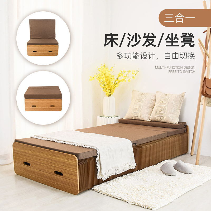 Home Best  Folding Bed
